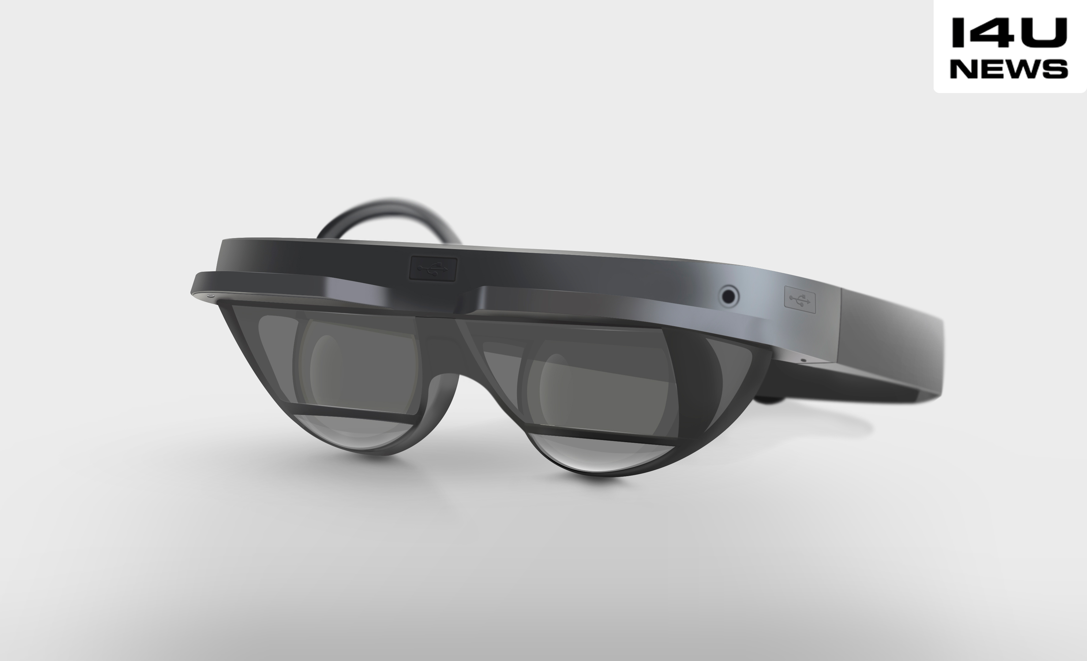 ANTVRs MIX AR Glasses Makes Microsofts HoloLens Look Very Bad